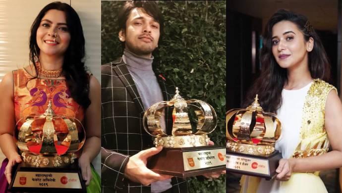 Sonalee Kulkarni, Lalit Prabhakar and Shivani Surve