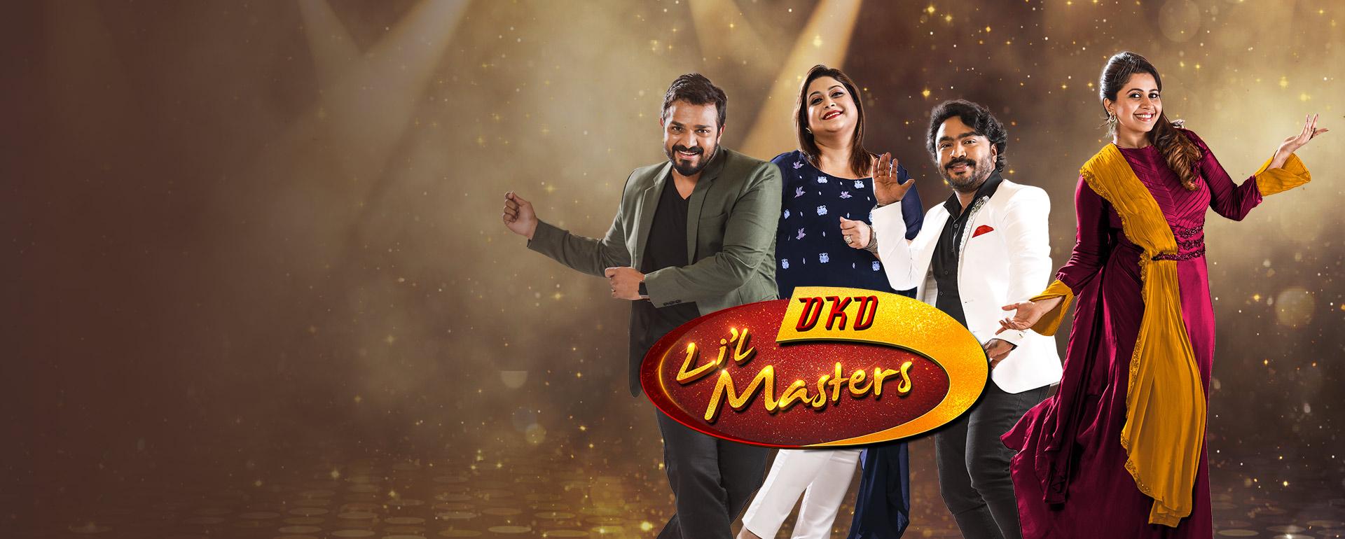 Dance Karnataka Dance Little Masters