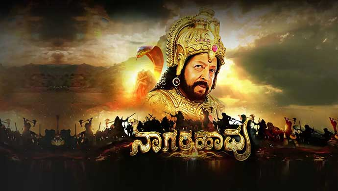 Nagarahavu Is A Carefully Crafted Film. Be Sure To Watch It