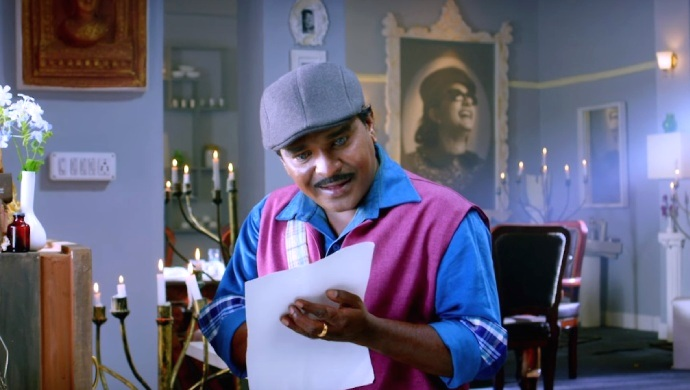 A Still Of Mithra In The Film Raaga.