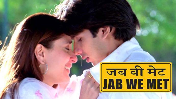Kareena Kapoor And Shahid Kapoor In A Still From Jab We Met