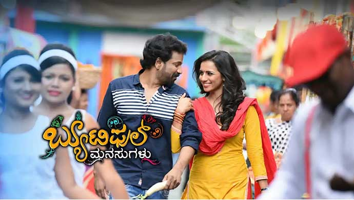 5 Scenes From Beautiful Mansugalu That Outline Sruthi Hariharan's Brilliance