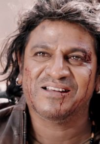 Shivarajkumar In A Scene From The Movie