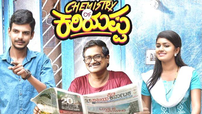 A Still Of Chandan Achar, Tabla Nani And Sanjana In Chemistry Of Kariappa