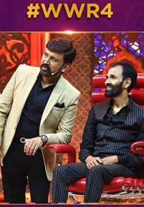 A Still Of Ramesh Aravind And Raghavendra Rajkumar Watching Some Memories Of The Latter