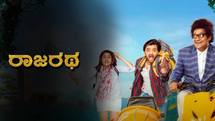 A Still Of The Cast From Rajaratha