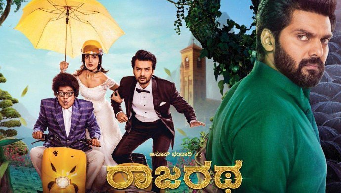 A Still Of The Cast Of Rajaratha