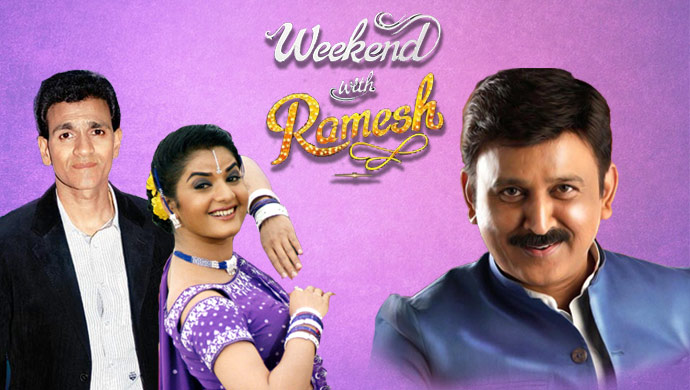 Don't Miss The Coming Episodes Of Weekend With Ramesh Because We Have Two Special Guests Coming Up