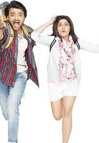 Nirup Bhandari And Avantika Shetty In Rajaratha