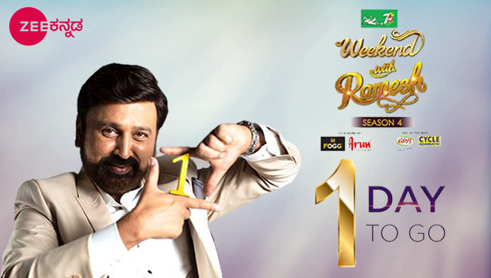 One Day To Go Before The Best Kannada Chat Show Weekend With Ramesh Begins. Are You Ready