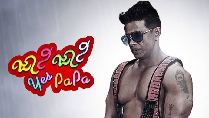 Johnny Johnny Yes Papa Is The Perfect Masala Entertainer That You Shouldn't Miss