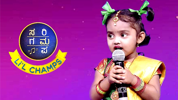 A Still Of Gnana In Sa Re Ga Ma Pa Lil Champs Season 16