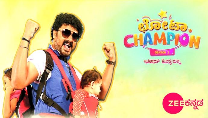 Srujan Lokesh hosting Chota Champions