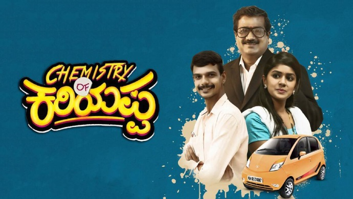 The Cast Of Chemistry Of Kariappa