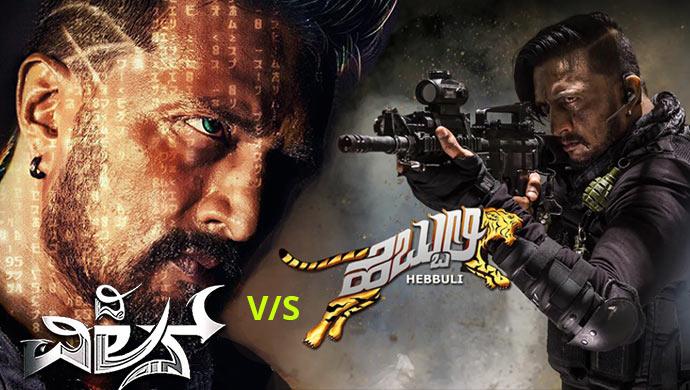 Time For You To Decide Which Version Of Kiccha You Loved The Best