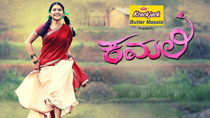 Watch Kamali Only On Zee Kannada's Online Platform ZEE5