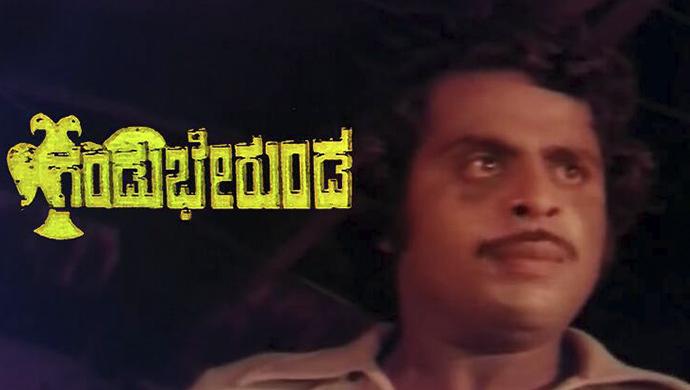A Still Of Ambareesh In the Film Gandu Bherunda