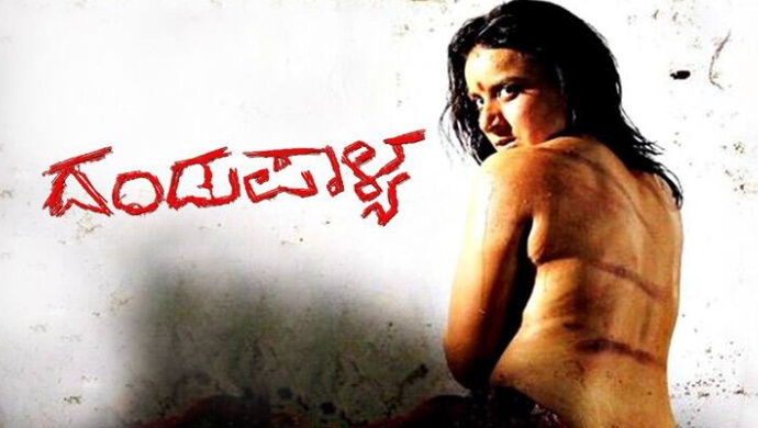A Still Of Pooja Gandhi In Dandupalya