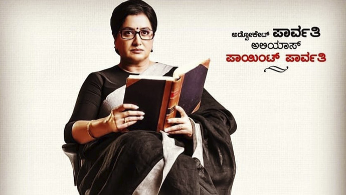 Sumalatha Ambareesh On Thayige Thakka Maga: What I Liked Is That It Is A Very Strong Role
