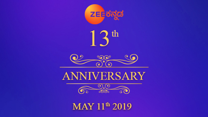 Say Happy Birthday To Zee Kannada On It's 13th Successful Year