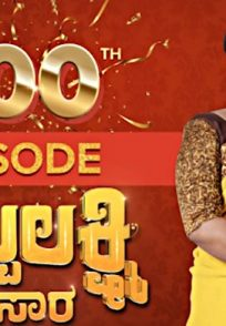 Subbalakshmi Samsara Completes 500 Episodes And We Can't Keep Calm