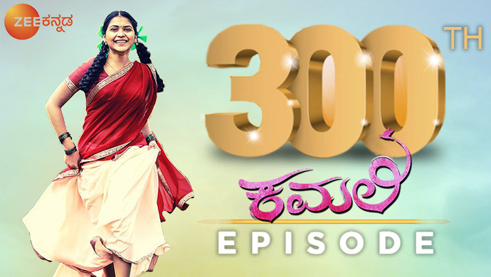 Kamali, Rishi, Anika And Rachana Express Their Joy As The Show Hits The 300 Episode Mark