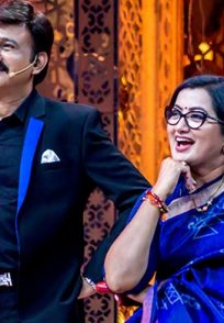 A Laughing Still Of Sumalatha Ambareesh