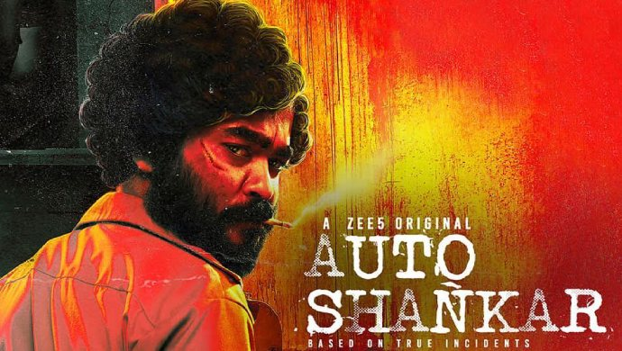 ZEE5 Original Series Auto Shankar Is About A Criminal Who Terrorised Madras In The 80s