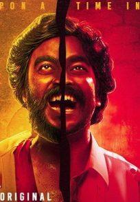 A Still Of Appani Sharath As Auto Shankar