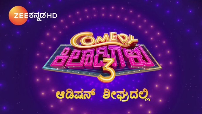 Ready To Participate In The Third Season Of Comedy Khiladigalu