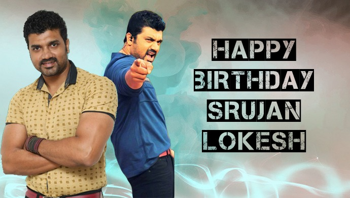 Say Happy Birthday To Srujan Lokesh