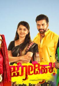 Which Is Your Favourite Show On Zee Kannada