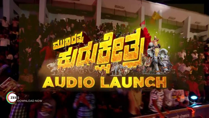 Are You Ready For Grand Audio Launch Of The Challenging Star Darshan Film Kurukshetra?