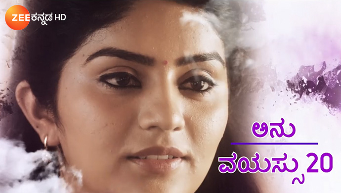 A Still Of Anu From Jothe Jotheyalli
