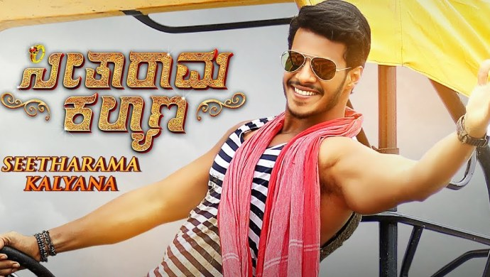 A Still Of Nikhil Kumaraswamy In The Film Seetharama Kalyana