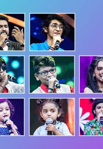 Here Is A List Of The Best Performances On Zee Kannada's Sa Re Ga Ma Pa Series