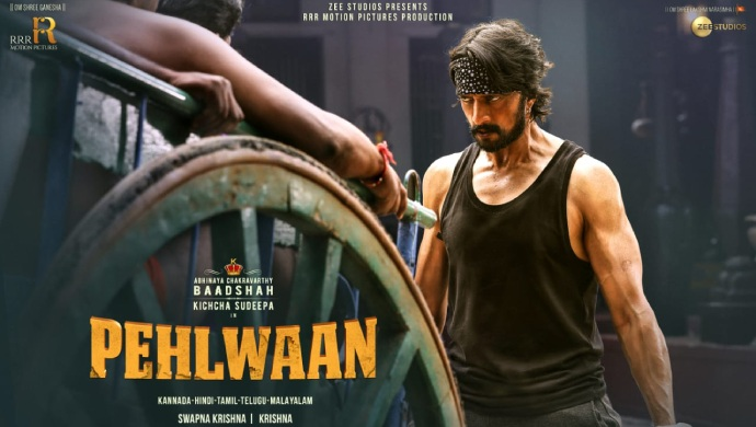The Hindi Poster Of Kiccha Sudeep's Kannada Film Pailwaan