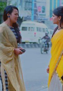 A Still Of Pavitra And Amulya