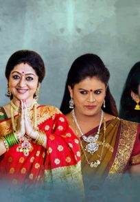 Here Are The Best And Worst Sisters-In-Law On The Zee Kannada Kutumba