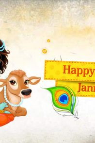 Here's Wishing A Very Janmashtami To You And Your Family On Behalf Of The Zee Kannada Kutumba