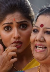 A Still Of Rachita Ram And Girija Lokesh