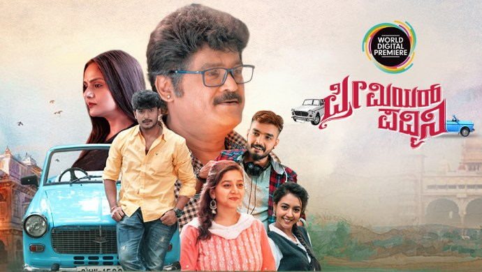 Premier Padmini Trailer Review: Jaggesh's Love Triangle Is An Apt Family Entertainer