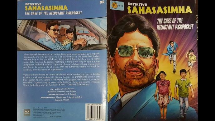 Sahasa Simha Comic Book Series