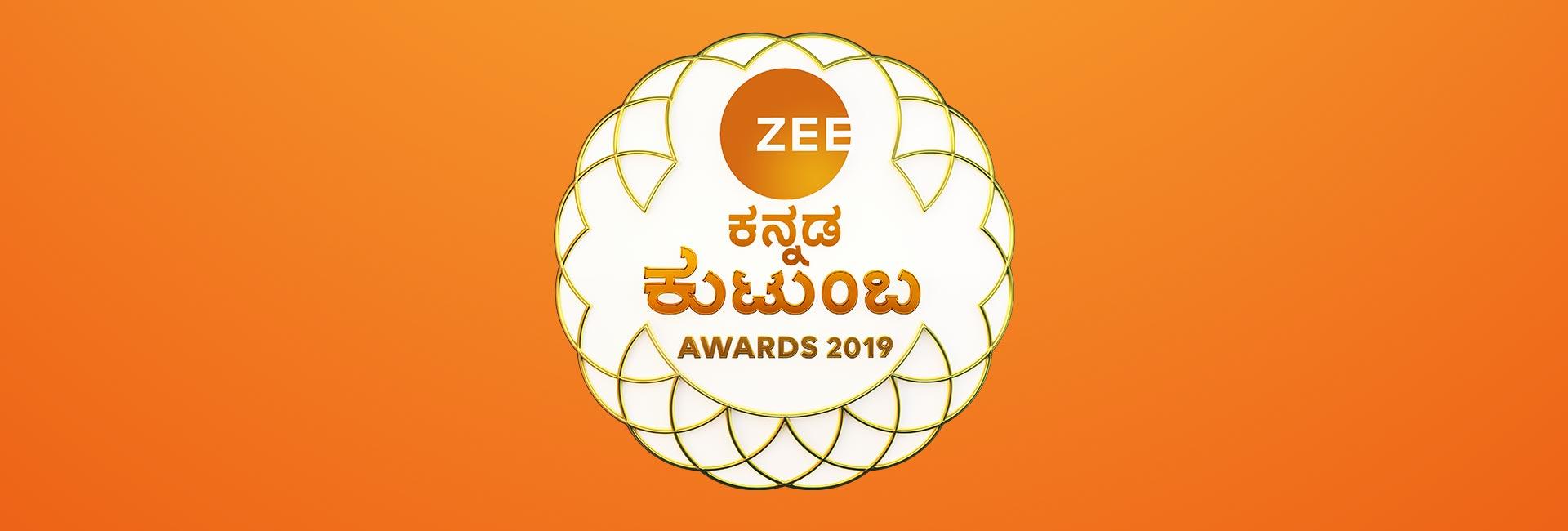 ZEE Kannada Kutumba Awards 2019 - Vote Online | ZEE Kannada Television Shows| ZEE5