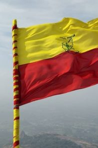 A Hoisted Flag Of The State Of Karnataka