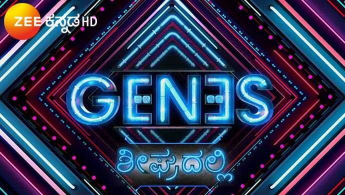 A Poster Of The Upcoming Reality Show GENES Coming Soon On Zee Kannada