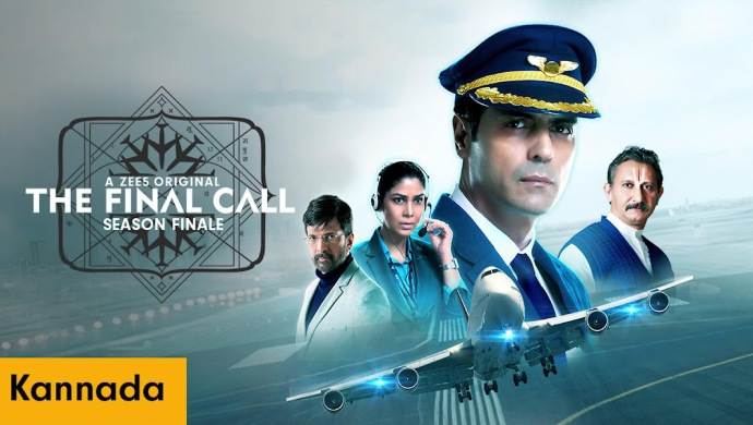A Poster Of The ZEE5 Original Series Final Call Now In Kannada