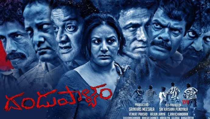 Rajani, Dandupalya: 5 Entertaining Films That Will Help You Escape The Negativity And Fear