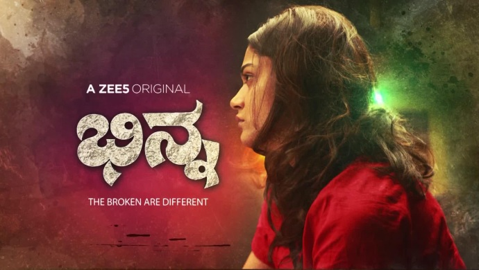 Poster Of The ZEE5 Original Kannada Film Bhinna