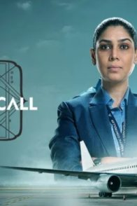 Poster Of The ZEE5 Original Series Final Call